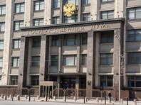 3 марта сенаторы Андрей Клишас и Анатолий Широков внесли в Госдуму пакет поправок в избирательное законодательство, в том числе предполагающих возможность переноса выборов президента РФ на третье воскресенье марта