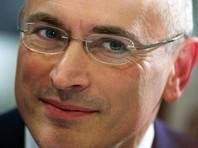 """Ходорковский в апреле покинет пост председателя движения """"Открытая Россия"""""""