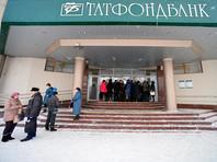 Клиенты лишенных лицензии банков Татарстана снова требуют вернуть им деньги