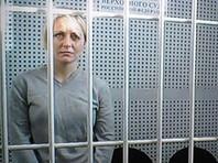 Освобожденная из колонии воспитательница Чудновец займется защитой  прав женщин