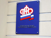 Управляющую забайкальским пенсионным фондом подозревают в растрате премий сотрудников