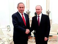 Путин подарил Нетаньяху уникальную книгу (ФОТО)