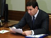 В доме обвиняемого во взяточничестве экс-губернатора Челябинской области прошли  обыски