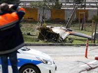 СК завел уголовное дело по факту гибели россиян при крушении вертолета в Стамбуле