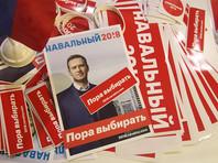 Избирательный штаб оппозиционера Алексея Навального вновь подвергся нападению - на этот раз в Санкт-Петербурге