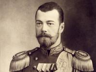 15 марта 2017 года исполнилось 100 лет со дня отречения Николая II. Через день отрекся князь Михаил - монархия в России прекратилась