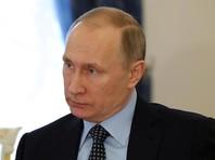 """На встрече с Марин Ле Пен Путин заявил, что Россия придает очень большое значение отношениям с Францией, сообщает сайт Кремля. """"При этом стараемся поддерживать ровные отношения как с представителями действующей власти, так и с представителями оппозиции"""""""
