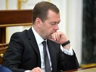 """Путин сообщил правительству, что Медведева """"не уберегли"""""""