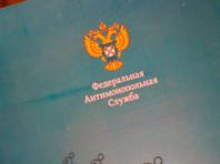 """В Перми владельцев квест-рума будут судить за рекламу с """"голосом Путина"""""""