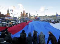 Концерт по случаю третьей годовщины присоединения Крыма обойдется Москве в 22 млн рублей