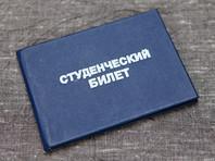 Рособрнадзор запретил прием студентов в три государственных вуза