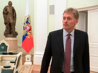 Песков подтвердил, что Путин взял выходной