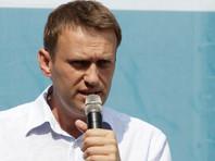 """В Кремле назвали """"провокацией"""" призыв Навального участвовать в московской акции"""