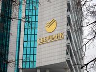 """""""Сбербанк"""" подтвердил факт найма американской компании для лоббирования своих интересов"""