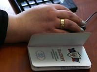 Российские власти приравняли паспорта ДНР и ЛНР к украинским