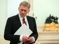 Песков перепутал денежную награду участникам митингов с возможным выигрышем в ЕСПЧ