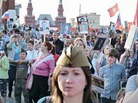 """Агрессивность """"официального"""" патриотизма вызвала у россиян равнодушие к своей истории, показал опрос"""