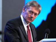 """Пескову """"не так уж важно"""", признает ли Украина Крым российским"""