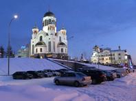 Екатеринбургские гимназисты взяли из Храма-на-Крови рясу и крест, чтобы сделать селфи