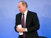 В Москве представили новый Общественный штаб, сформированный для Путина за год до выборов