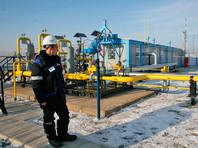 В честь успешной газификации горной вершине на Алтае присвоили имя Газпром