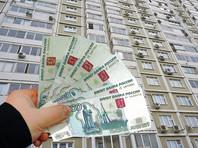 Правительство ужесточило условия отбора банков, где могут  храниться деньги граждан на капремонт