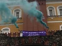 """В центре Москвы задержали не менее трех человек, которые повесили у стен Кремля со стороны Александровского сада баннер с надписью """"200 лет мужчины у власти. Долой!"""""""