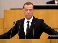 Дмитрий Медведев в Госдуме, 19 апреля 2016 года