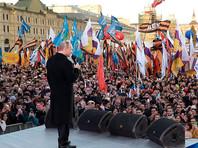 Москва, 18 марта 2015 года