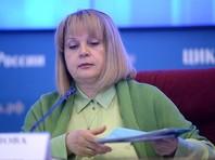 В ЦИК одобрили идею совместить выборы президента с празднованием годовщины присоединения Крыма
