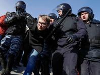 Москва стала городом России, где задержали больше всего участников антикоррупционных протестов