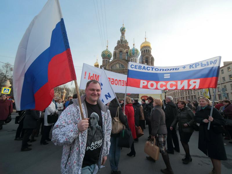Санкт-Петербург, март 2015 года