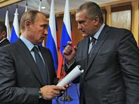 Глава Крыма Аксенов уточнил: он против монархии, но за пожизненное президентство для Путина