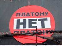 """Дальнобойщики выразили недоверие Путину и начали готовиться к всероссийской забастовке против """"Платона"""""""