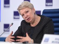 """Министр образования назвала пионерское движение одной из лучших """"образовательных практик"""""""