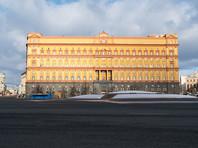 Из ФСБ за связи с полковником-миллиардером Захарченко уволили куратора работы антикорупционного управления МВД