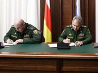 Подписано соглашение о передаче части подразделений Южной Осетии в подчинение ВС РФ