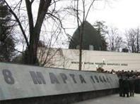 В Нальчике прошел митинг памяти жертв депортации балкарского народа
