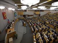 """Госдума силами одних только единороссов приняла """"закон Тимченко"""" в окончательном чтении"""