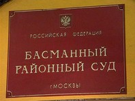 Зоя Светова обжаловала в суде проведение обыска в ее квартире