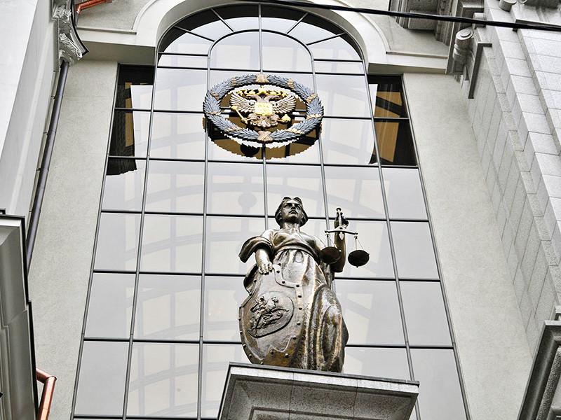 Верховный суд отказал в рассмотрении кассационных жалоб экс-губернатора Сахалинской области Александра Хорошавина и его семьи на конфискацию и обращение в доход государства их имущества на сумму 1,1 млрд рублей