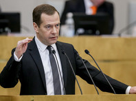 19 апреля, председатель российского правительства Дмитрий Медведев выступил с ежегодным отчетом перед депутатами Госдумы РФ