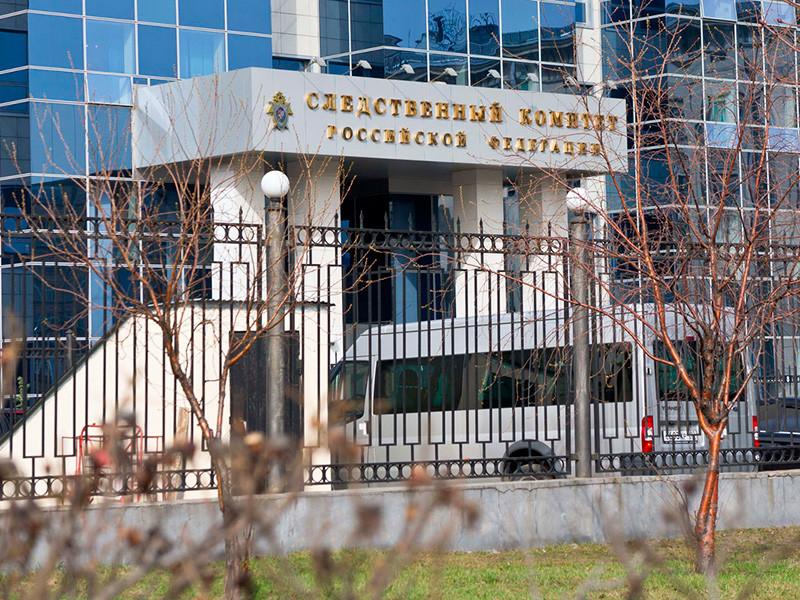 Сотрудники Следственного комитета (СК) России задержал подозреваемого в призывах, размещенных в интернете 29 марта, к организации массовых беспорядков в центре Москвы в воскресенье, 2 апреля