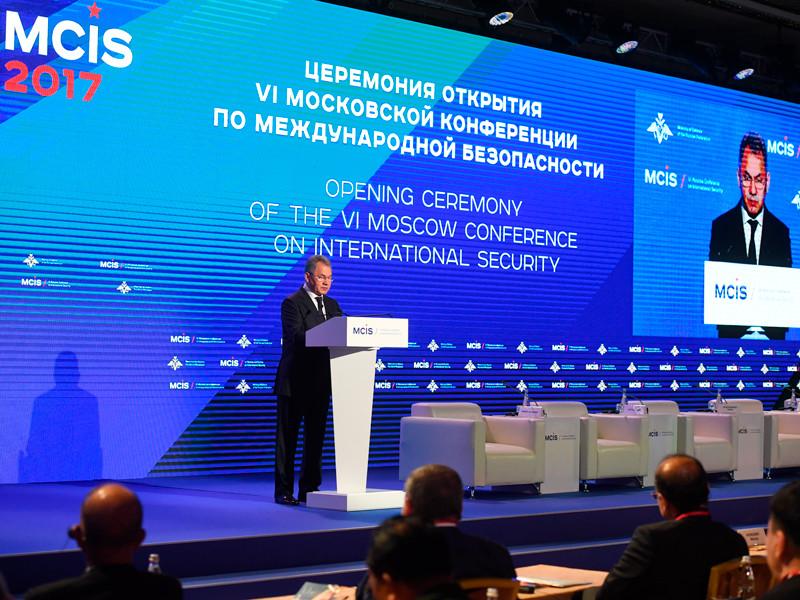 Министр обороны РФ Сергей Шойгу выступает на церемонии открытия VI Московской конференции по международной безопасности