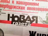 """Радиостанция """"Эхо Москвы"""" выразила солидарность с коллегами из """"Новой газеты"""" в связи с призывами духовенства Чечни к расправе над редакцией этого издания из-за расследования убийств и массовых задержаний гомосексуалов в республике"""
