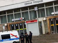 Власти и СМИ пытаются разобраться, почему не сработали металлодетекторы в метро Петербурга