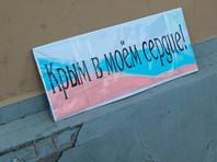 В России за два года поубавилось тех, кто видит пользу от присоединения Крыма, показал опрос