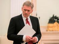 В Кремле назвали условие для возобновления действия меморандума о предотвращении инцидентов между РФ и США в Сирии