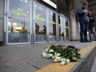 В Москве и Петербурге начались акции памяти погибших в результате теракта в метро