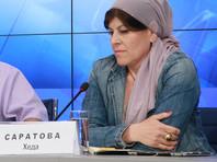 """Член СПЧ Чечни Хеда Саратова объяснила преследование геев в республике """"пособничеством терроризму"""""""